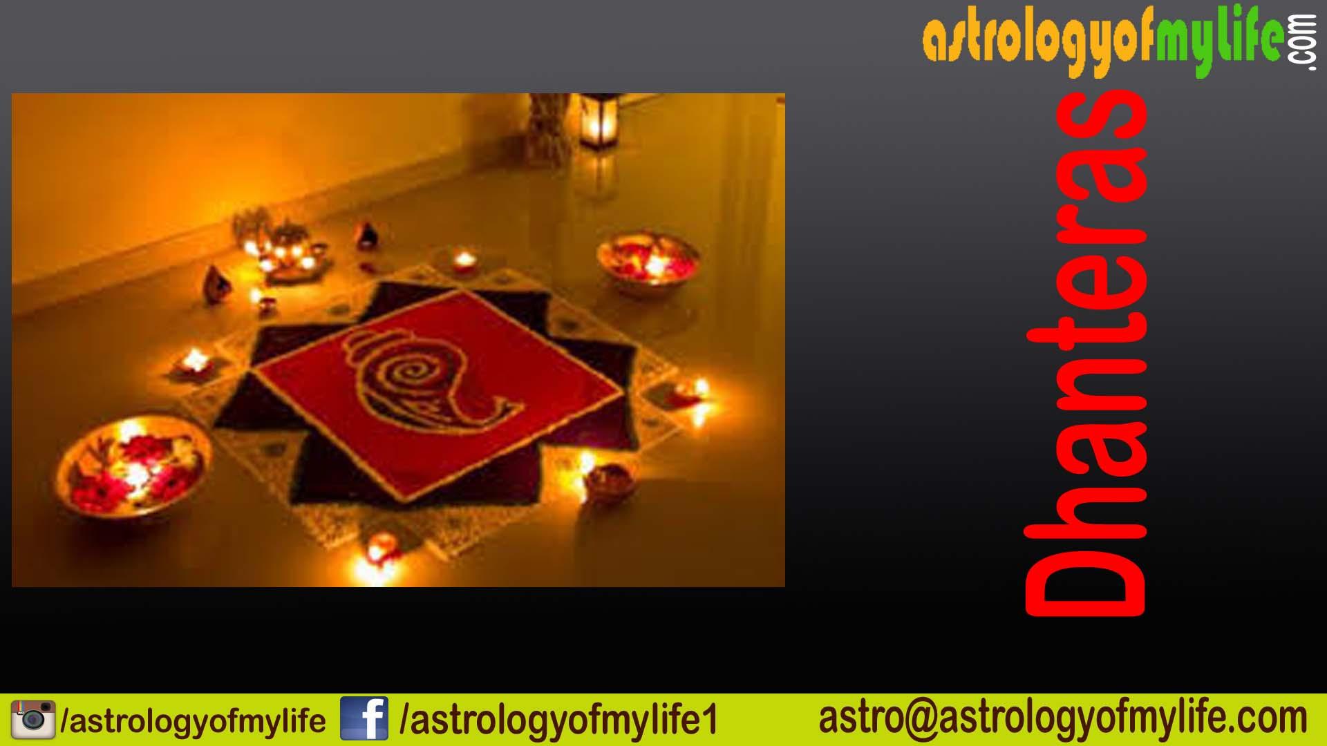 Dhanteras Diwali Puja