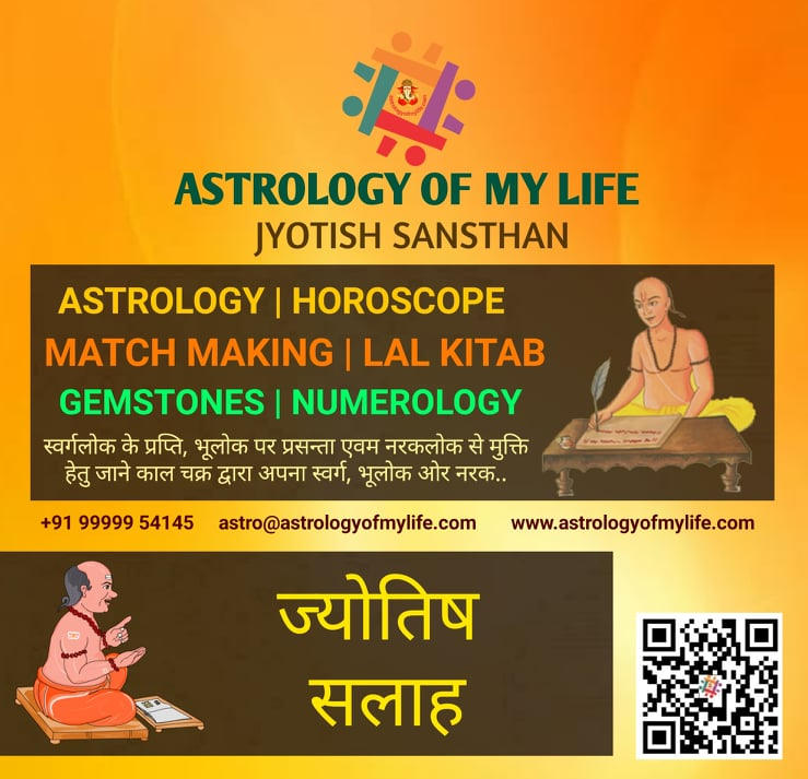 Jyotish Suggestions